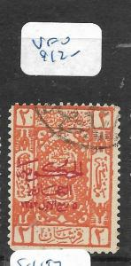 SAUDI ARABIA (PP1204B) SC L 103 VFU
