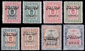 Persia Scott O41, O43-O45, O47, O49-O51 (1915) Mint H F-VF, CV $30.00