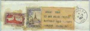 86188 - LAOS - POSTAL HISTORY - Franked WRAPPER to THAILAND 1964