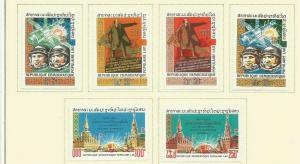 LAOS 1977 SCOTT 287-92 MH