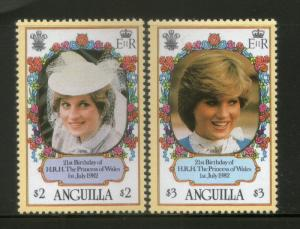 Anguilla 1982 Princess Diana Queen Royality Sc 489-90 MNH # 2558