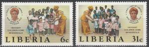Liberia #1013-4 MNH F-VF  (SU5299)