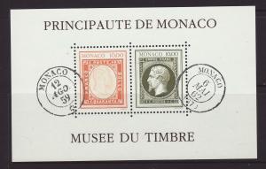 1992 Monaco Stamp Museum MS U/Mint SGMS2105