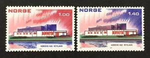 Norway 1973  #617-8, Nordic Cooperation, MNH.