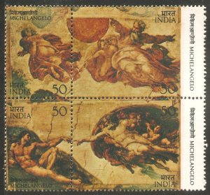 INDIA Sc# 662 - 665 MNH FVF 4Block Michelangelo Creation of Adam