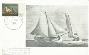 Maximum Card EIRE 1970 Royal Cork Yacht Club 250th Anniversary FDC U3793