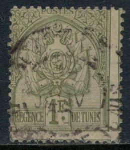 Tunisia #24  CV $9.00
