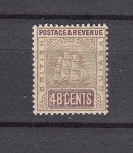 J26591  jlstamps 1905-10 Br guiana  mh #167 ship grey/vio brown wmk 3