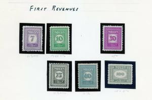 ISRAEL FIRST REVENUES  SELECTION  OF SIX MINT NEVER HINGED STAMPS AS SHOWN