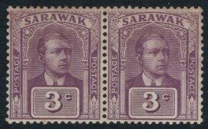 Sarawak #53* NH pair CV $7.50