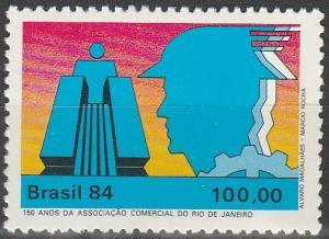 Brazil #1953 MNH F-VF (SU6207)