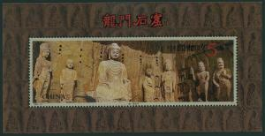 China PRC 2462,MNH.Michel Bl.63. Ancestor Worshipping Temple,1993.