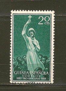 Guinea 358 Mint Hinged