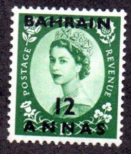 BAHRAIN 89 MH SCV $6.00 BIN $3.00 ROYALTY