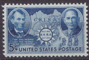 United States 1942 Chinese Resistance Sun Yat Sen Abe Lincoln Scott 906 VF/NH