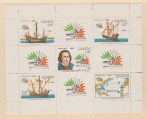 Laos Scott #665 Stamp - Mint NH Sheet