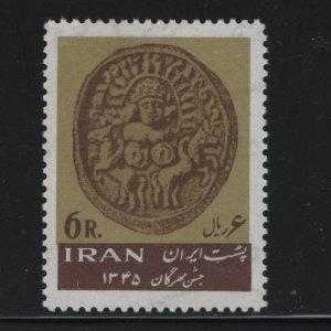 Iran 1406 H 1966 Mithras Type 1964