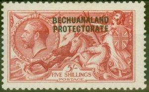 Bechuanaland 1914 5s Rose-Carmine SG84 Waterlow Fine Mtd Mint