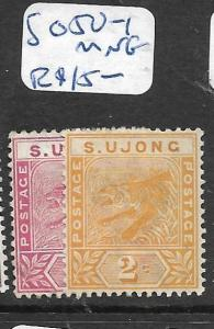 MALAYA  SUNGEI UJONG   (P1307B)   TIGER    2C  SG 50-1   MNG