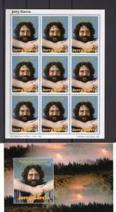 TANZANIA 1995 Sc# 1412/1413 Jerry Garcia Musician Sheetlet (9) + 1 S/S MNH