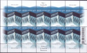 Estonia. 2012. 399. Year of water. MNH.
