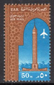 Egypt C104 MNH VF