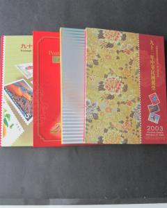 Taiwan Stamp yearbook(hardback) 2000-2003 (without stamps) - free shipping