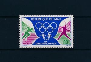 [55385] Mali 1971 Olympic games Athletics Football MNH