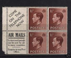 Great Britain #232b NH Mint Booklet Pane