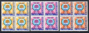 KUWAIT 382-384 MNH BLOCK4 SCV $12.20 BIN $7.35 TEACHER'S DAY