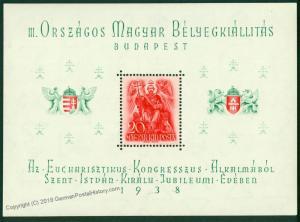 Hungary 1938 St Steven Istvan Mi Block 2 MNH 47347