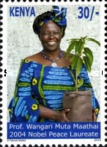 Kenya 2012 Nobel Peace Prize 2004 - Prof. Wangari Muta Maathai, MNH