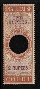 India 1868 2R Small Cause Court, Used - S1980