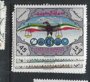 KUWAIT  (P0305B)  BIRD  SG 307-9   MOG