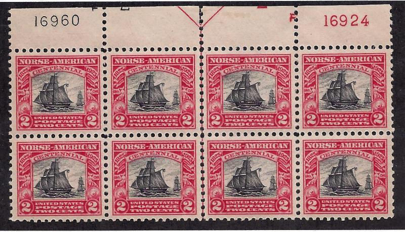 620 Mint,OG,XXXLH... Plate Block of 8... SCV $160.00... XF Beauty