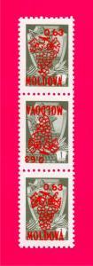 MOLDOVA 1992 Grape Error Wrong Turn Overprinted on Soviet Union Stamp 1976 3v