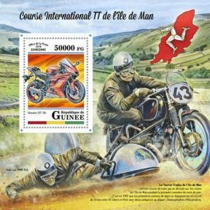 Guinea - 2018 Isle of Man TT Race - Stamp Souvenir Sheet - GU18108b
