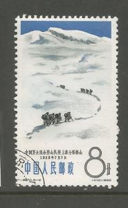 PRC CHINA   829   USED,  CLIMBERS ON MUZTAGH ATA