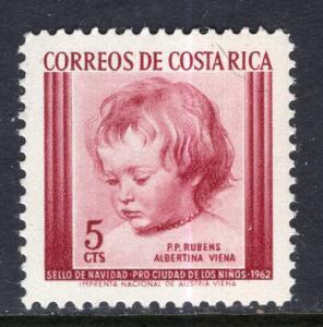 Costa Rica RA12 MNH VF