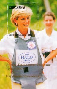 Chechenia 1997 Princess Diana /The Halo Trust/ Red Cross Souvenir Sheet MNH