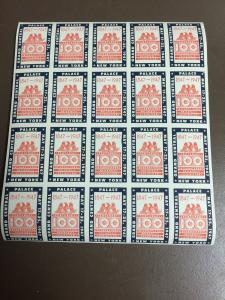 Cinderella Stamp 1947 Grand Central Palace May 17-25 Sh. 20 NH