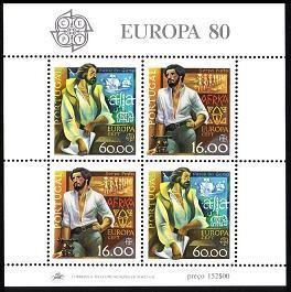 Portugal Vasco da Gama Europa CEPT MS 1980 MNH SG#MS1795 MI#Block 29 CV?9.25