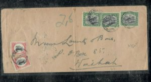 SOUTH WEST AFRICA COVER (PP0301B)  1929 1/2D BIRDX3+POSTAGE DUE 1DX2 INTERNAL CO