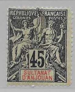 Anjouan 15 Navigation & Commerce single FOURNIER FORGERY MNH FOR REFERENCE