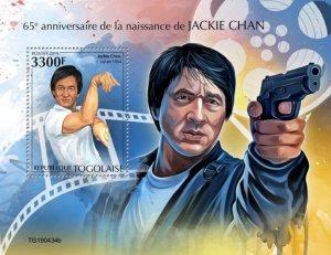 TOGO - 2019 - Jackie Chan - Perf Souv Sheet  - M N H