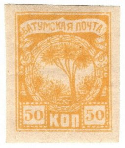 (I.B) Batum Postal : Trees 50k