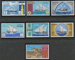 Kuwait 481-487 MNH (1970)