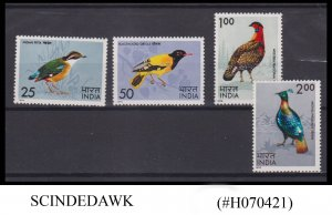 INDIA - 1975 INDIAN BIRDS - 4V - MINT NH