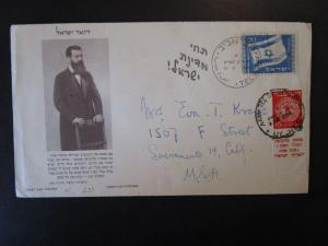 Israel SC# 15 First Day Cover - Z4862