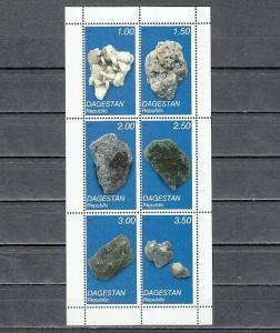 Dagestan, 304-309 Russian Local. Minerals sheet of 6.